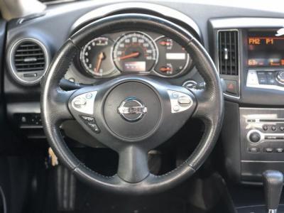 2013 Nissan Maxima S Sedan 4D